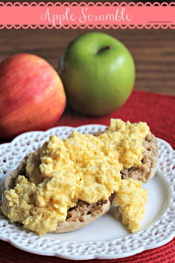 This apple scramble recipe is perfect for Fall. Hot scrambled eggs with freshly grated apple. Trust me, they taste delicious together!
