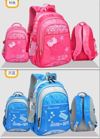 Aliexpress.com : Buy 2014 new waterproof children butterfly printing school bags orthopedic books bags kids school backpacks for teenager boys girls from Reliable backpacks best suppliers on THE COLORFUL PHOENIX GARMENTS CO.,LTD