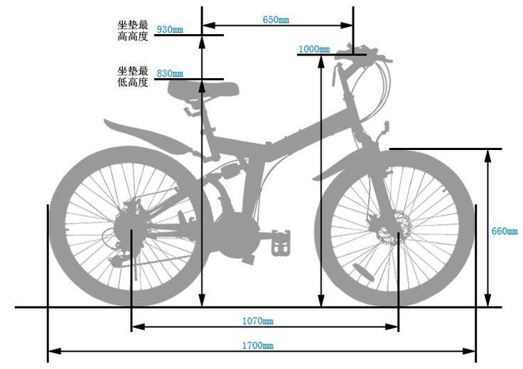 размер велосипеда: 21 тыс изображений найдено в Яндекс.Картинках