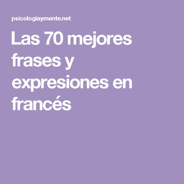 25+ Melhores Ideias De Frases En Frances No Pinterest
