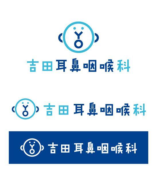 吉田耳鼻咽喉科 | Oeuflab|ウフラボ