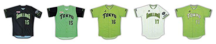 緑とカラーパターンのおはなし | Baseball Crix(ベースボールクリックス)