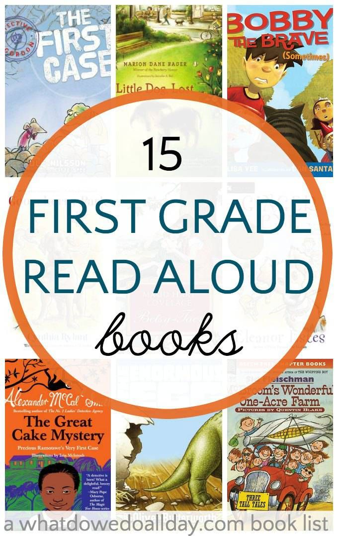 15 Engaging First Grade Read Alouds
