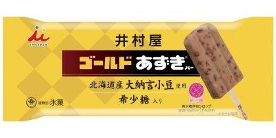 井村屋 ゴールドあずきバー/Imura ya Gold Azuki Bar