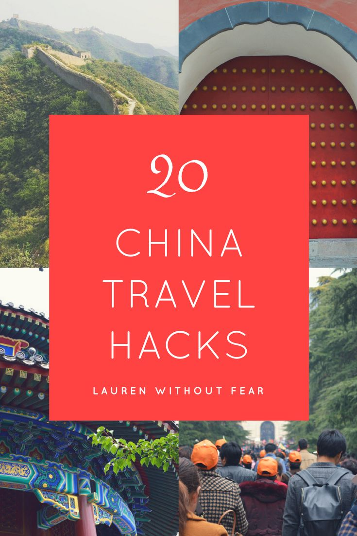 20 China Travel Hacks | Living In China As A Foreigner | Living In China As A Woman | Living In China As An American | Moving to China | China Travel Advice | China Travel Tips | China Travel Guide