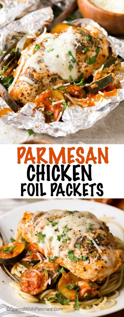 These are the BEST foil packet dinners we've ever had! Parmesan Chicken Foil Dinners are great out of the packet or served over spaghetti to feed a hungry crowd! This easy meal contains all of your toppings in one tidy little packet! Fresh summer zucchini, zesty tomato sauce and tender chicken breasts are grilled until perfectly cooked and topped with melty mozzarella cheese. This is going to become your favorite summer meal!
