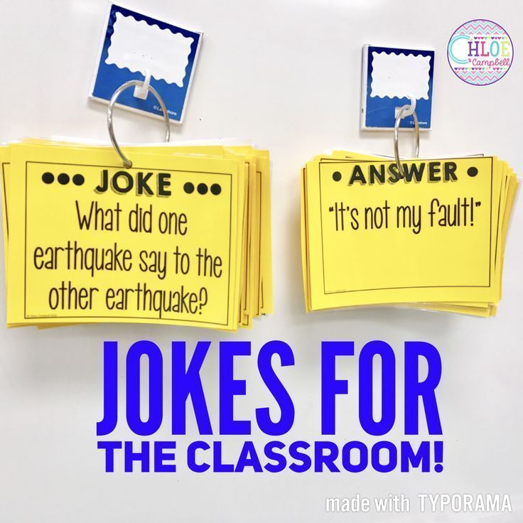 Build your classroom community with these fun jokes! Great for all ages and even throws in some academic humor!