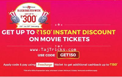 #BookMyShow #Rs.150 Off #Discount + Rs.150 #Cashback Offer - Now Pay Using #FreeCharge At BookMyShow & Get Get Rs.150 #Cashback Extra On Movie Tickets Booking.  Watch Your Favorate Movies Like Raes & Kabil & Get A Combined Offer of Rs.300 Off On BookMyShow Movie Tickets.