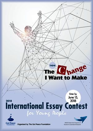 #International #Essay #Writing #Contest #GoiPeace International Essay Contest for Young People 2018 GOIPEACE  DEADLINE: June 15th, 2018  http://instuco.com/international-student-competition.php?title=international-essay-contest-for-young-people-2018-goipeace