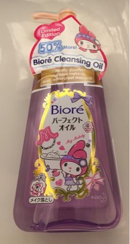 Please take my money!!!: Bioré Cleansing Oil