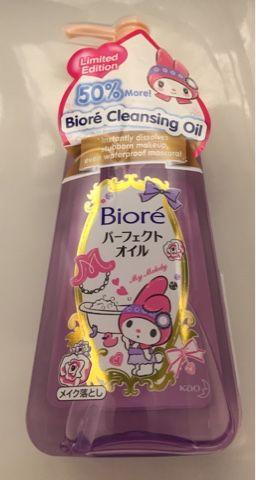 Please take my money!!!: Bioré Cleansing Oil