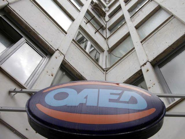 Από σήμερα οι αιτήσεις στο νέο πρόγραμμα του ΟΑΕΔ για ανέργους άνω των 50 ετών