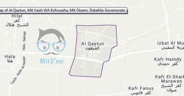 القيطون Al Qaytun قري ميت غمر قرية القيطون Al Qaytun قرية القيطون هي إحدى القرى التابعة لمركز ميت غمر في محافظة الدقهلية في جمهو Map Airline Map Screenshot