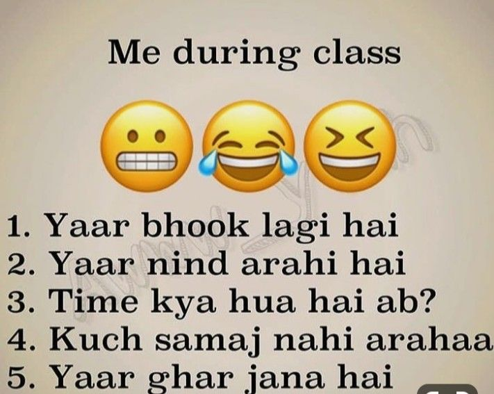 Pin By Farhath On Quote School Quotes Funny Friends Quotes Funny Fun Quotes Funny