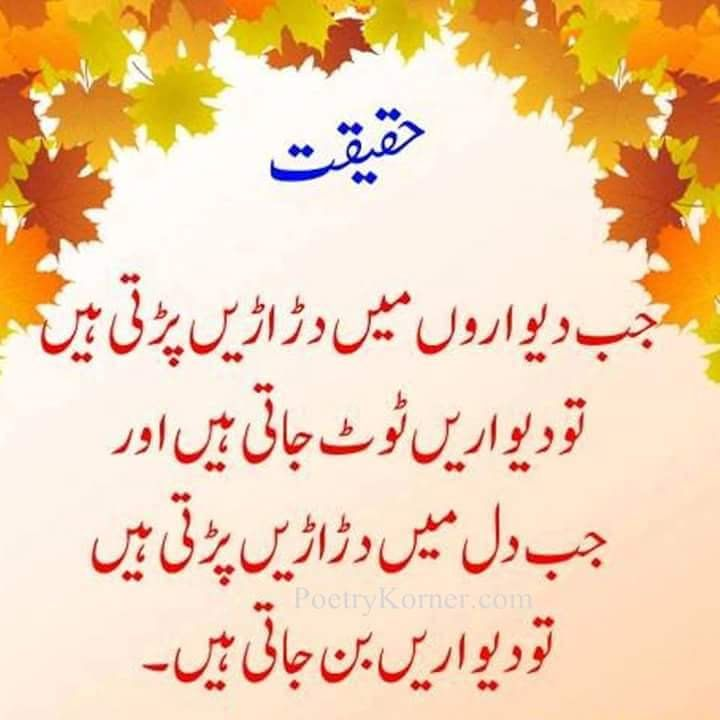 Bashir Ahmad (@AdvocateBashir) on Twitter