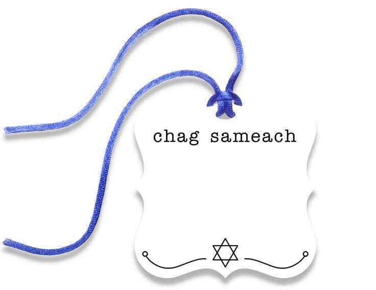 gift tag • chag sameach