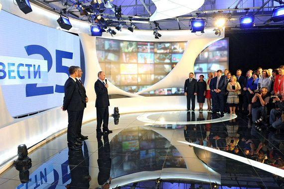 13 мая 2016 г. Владимир Путин поздравил коллектив ВГТРК с 25-летием: