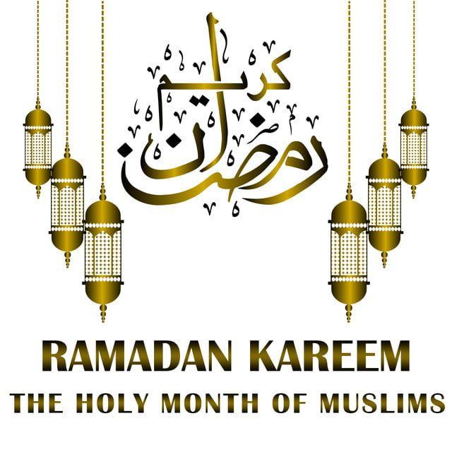 رمضان كريم بالخط العربي ناقلات الذهب مع الفانوس الذهبي رمضان رمضان كريم رمضان مبارك Png وملف Psd للتحميل مجانا Ramadan Kareem Gold Lanterns Islamic Art Calligraphy