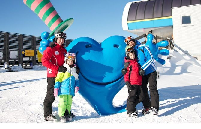 Austria, Carinzia: Katschberg, il monte dei bambini dove tutto è a due passi! http://www.familygo.eu/viaggiare_con_i_bambini/austria/carinzia/sciare-nel-katschberg-con-bambini.html