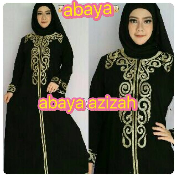 17 Best Ideas About Saudi Abaya On Pinterest Abaya Dubai