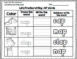 ... ap words worksheet more worksheetslet s write color cut worksheets let