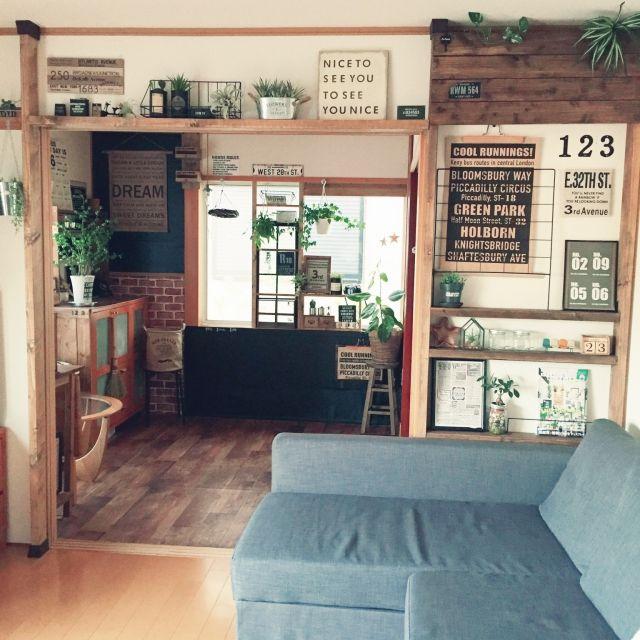 nakoyanさんの、壁/天井,いなざうるす屋さん,ソファー,ディアウォール棚,フェイクグリーン,シャンブル,FlyingTiger,salut!,和室クッションフロア,和室の窓,リビングから見た和室,のお部屋写真