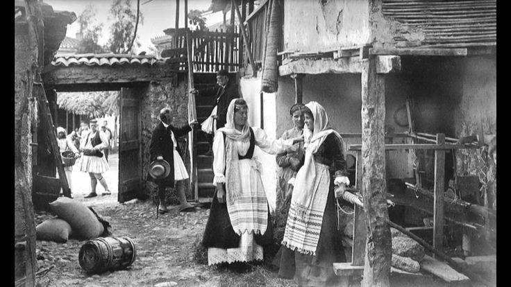 Frédéric Boissonnas – Photos from Greece 1903-1930 | Ταβέρνα Πλυμάρι στην Ανάληψη Ζαγοράς Πηλίου – Plimari Traditional Greek Tavern in Analipsi Zagora's Pelio