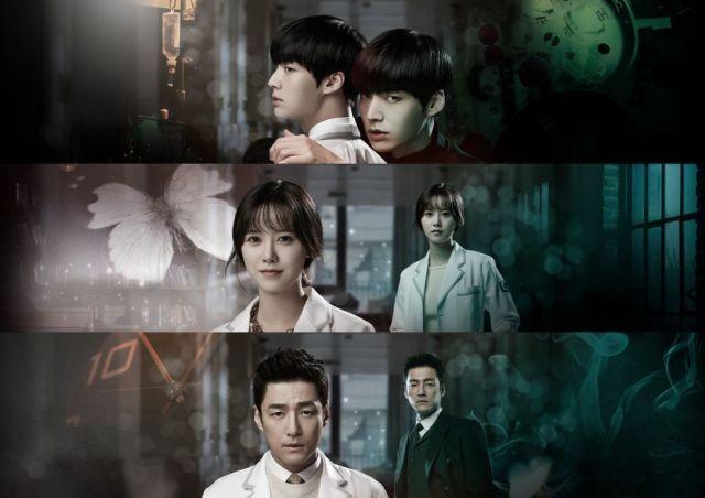 """""""Blood"""" Korean Drama"""