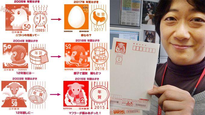 12年後に干支の物語が動き出す…年賀はがきの切手デザイナー【10時のグッとストーリー】 | ニッポン放送「しゃベル」 ラジオAM1242+FM93