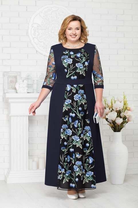 2ea838a53f17b Нарядные платья для полных женшин белорусского бренда Ninele весна 2019