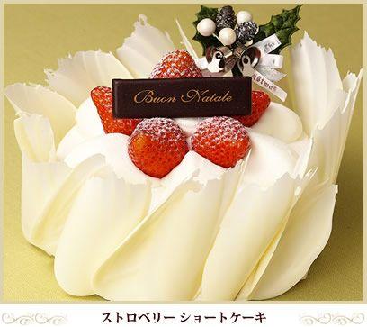 グランドハイアット東京・フィオレンティーナ ペイストリーブティック - クリスマスショートケーキ : Fiorentina Pastry Boutique, GRAND HYATT TOKYO - Christmas Strawberry Shortcake #Japanese *Strawberry Shortcake is universal as a Christmas cake, too.