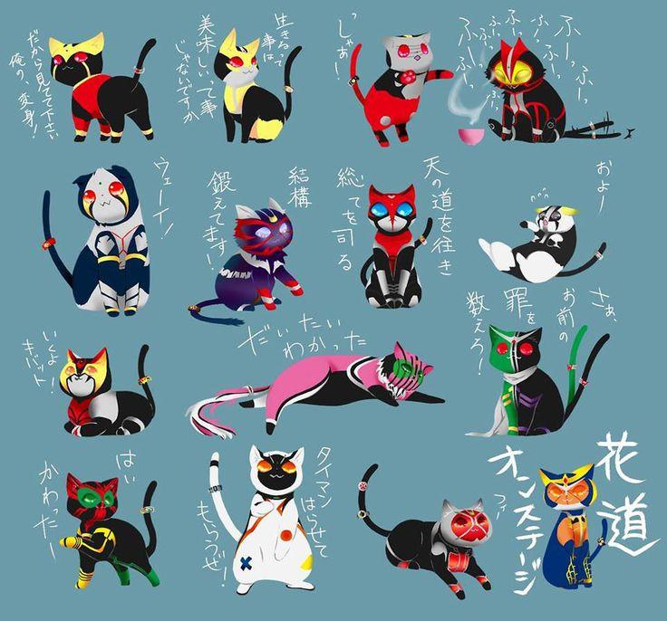 Nyan Riders Heisei Kamen Riders as Kittys. So much love.