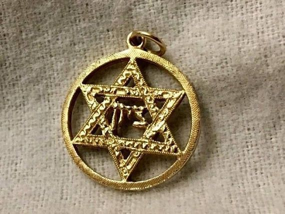Vintage Pendant  14K Yellow Gold Star  Of  David    Round
