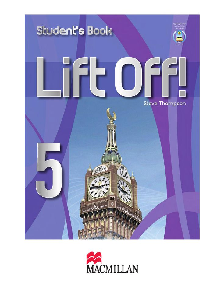 Best 25 macmillan education ideas on pinterest english idioms lift off for saudi arabia level 5 students book workbook macmillan fandeluxe Image collections