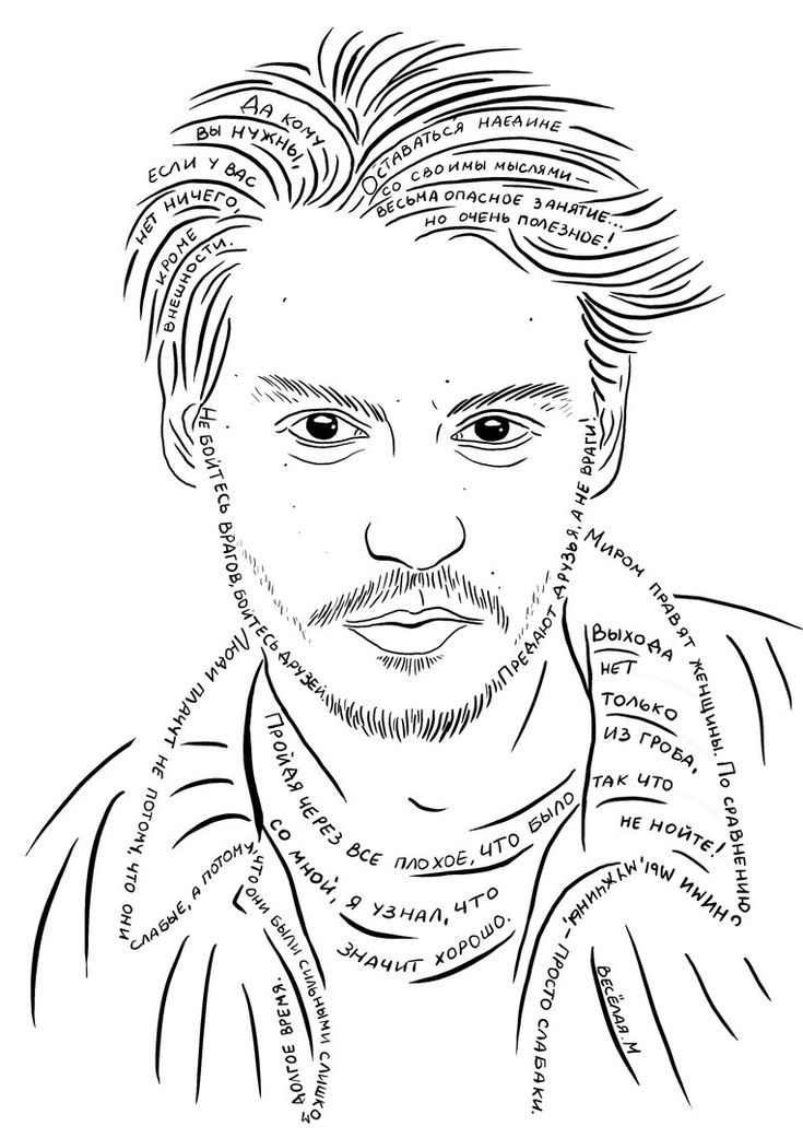 Джонни Депп #MariVeselaya #Portrait #Art #Aphorisms #Quotations #Personality #Personal_project #Jonny_Depp