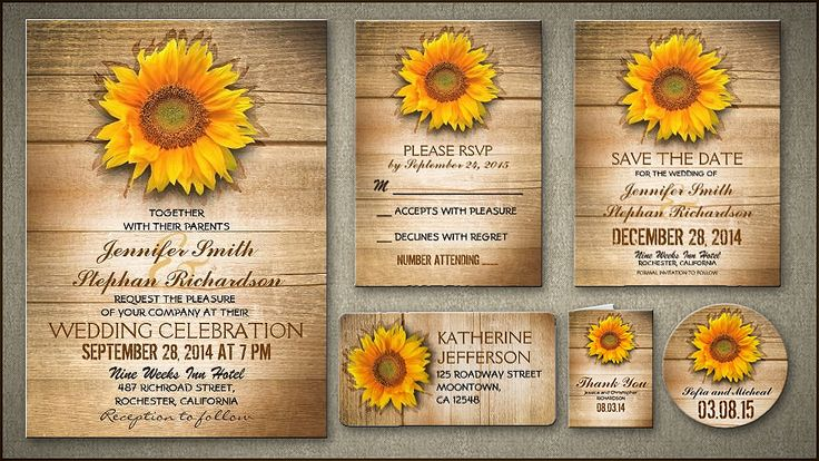 SUNFLOWER WEDDING INVITATION SUITE for fall wedding