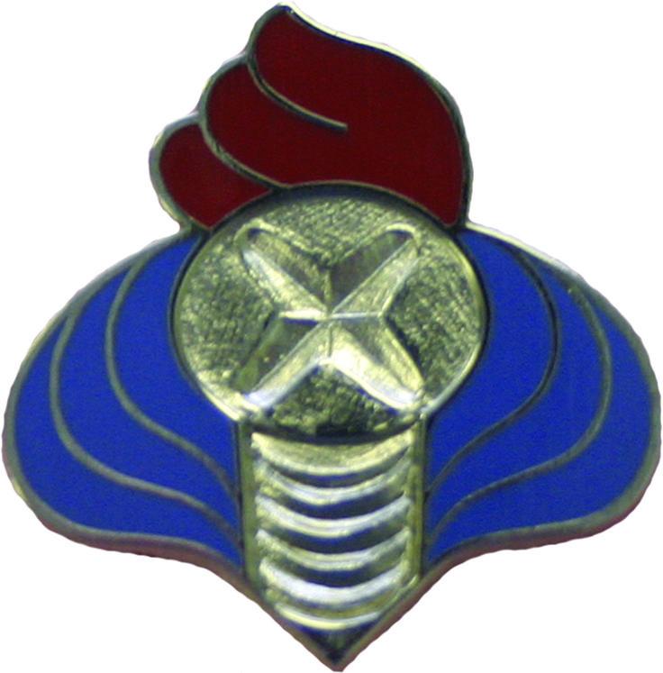 352 Maintenance Battalion Unit Crest (No Motto)