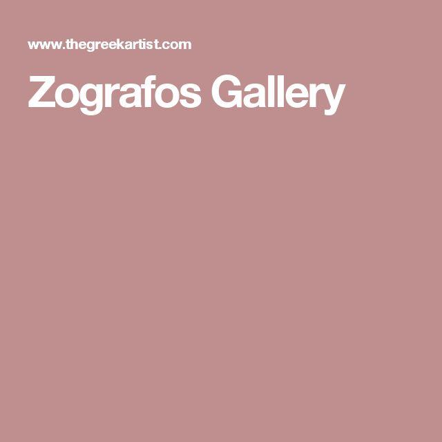 Zografos Gallery