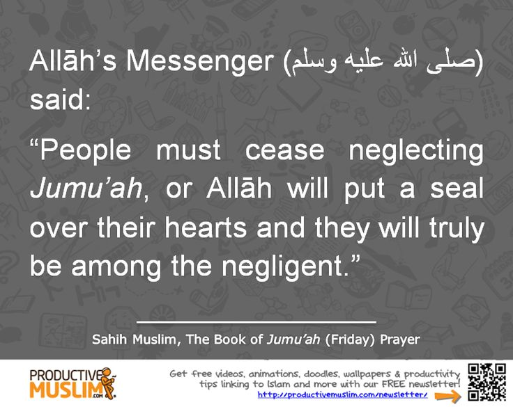 Remember that Fridays are truly special, and you should give it due consideration!  Discover 'Productive Jumuah [Friday] Activities'-> http://proms.ly/161Mz21
