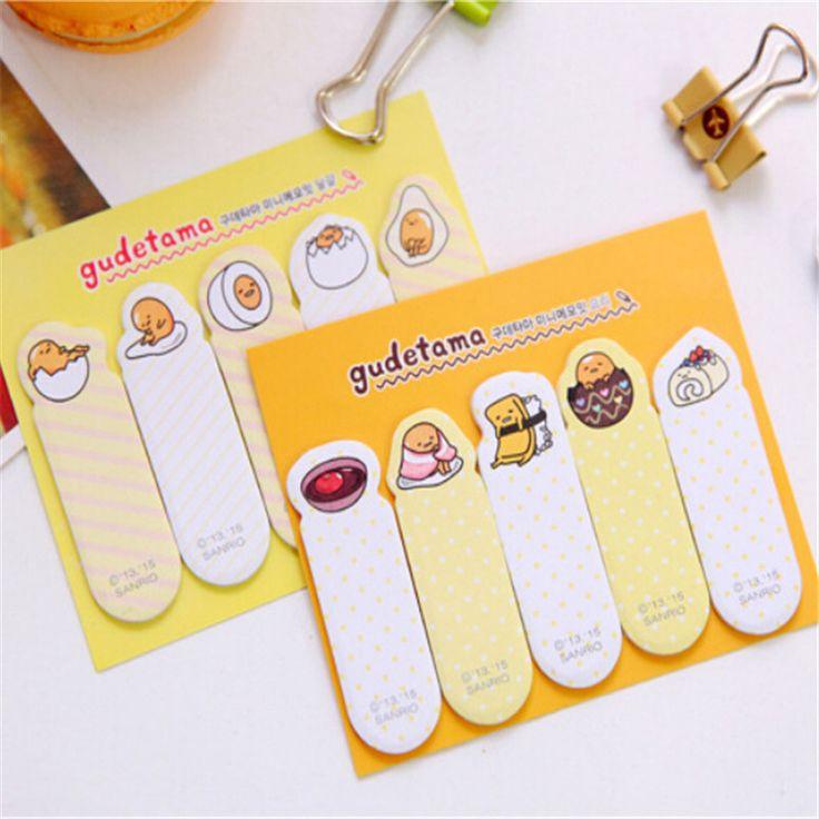 2pcs/lot Material Escolar Sticky Notes Cute Stationery Korean Egg Emoji Kawaii Stickers Paper Gudetama Post It Stciky Notes