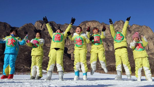 After Beijing's selection to host the Olympic Games, here is a look at what skiing there is like