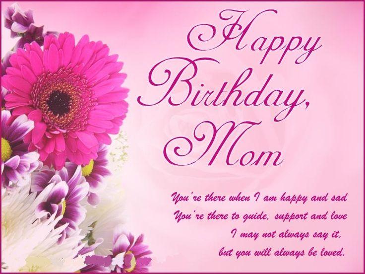 Geburtstagsgrüße Für Mutter, Geburtstag Begrüßung, Geburtstag Wünscht  Nachrichten, Alles Gute Zum Geburtstag Mama