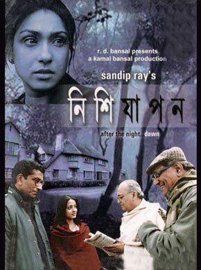 Nishijapon Bengali Movie Online - Soumitra Chatterjee, Dipankar Dey, Sabyasachi Chakraborty, Raima Sen, Parambrata Chatterjee and Rituparna Sengupta. Directed by Sandip Ray. Music by Sandip Ray. 2005 [U] ENGLISH SUBTITLE
