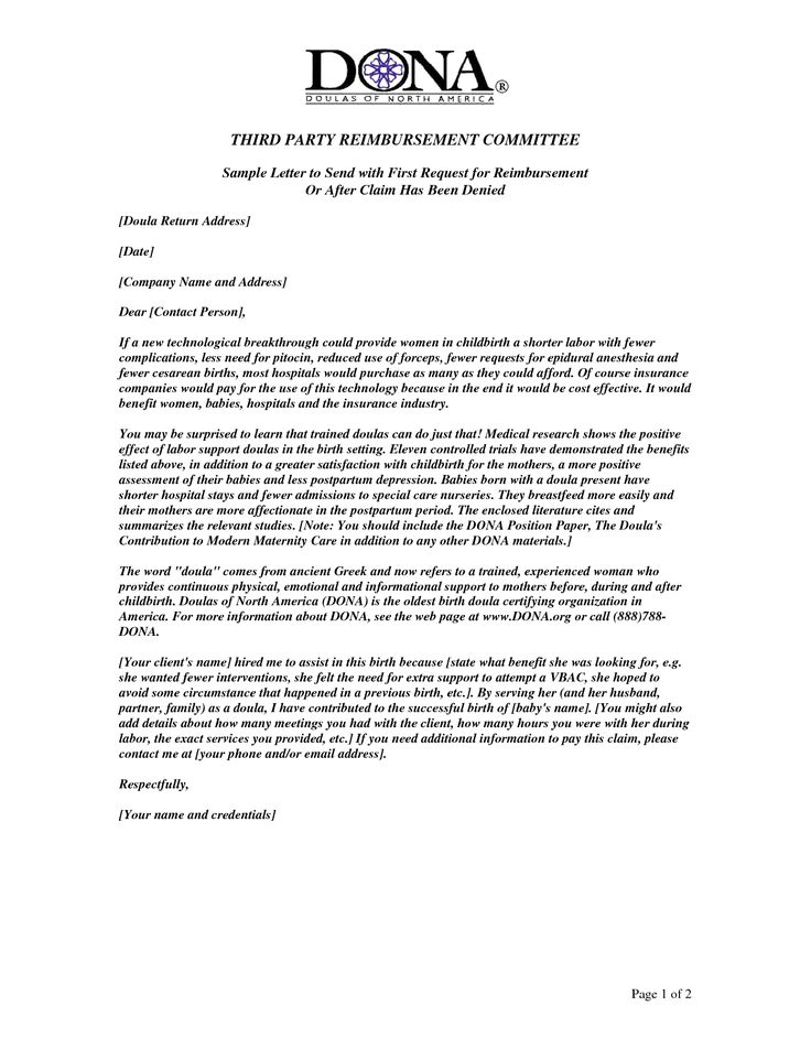 letter to insurance company