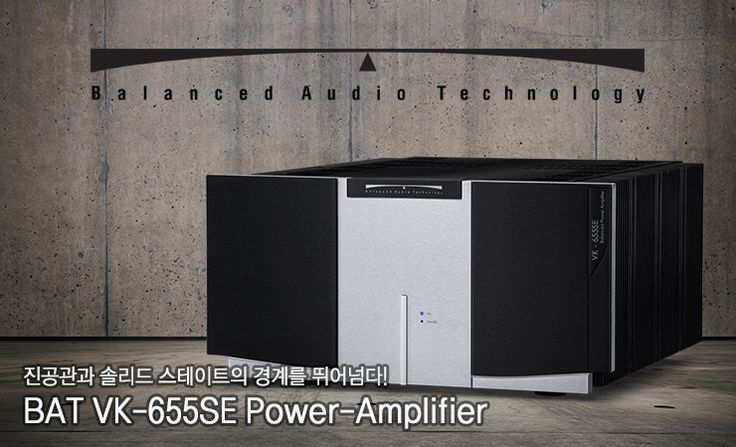 BAT VK-655SE Power-Amplifier