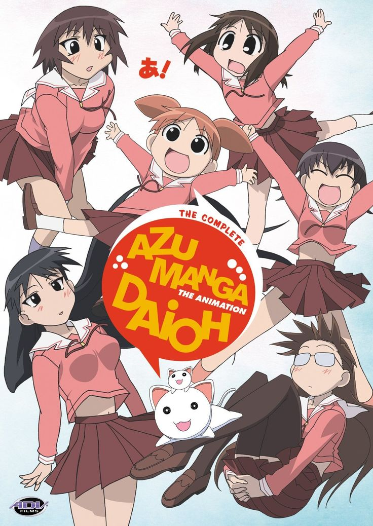 Azumanga Daioh. Great comedy, very weird. Need to rewatch, but I remember enjoying this quirky show. ? out of 5 stars.