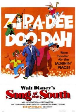 Walt Disney's infamous movie Song of the South featured the classic