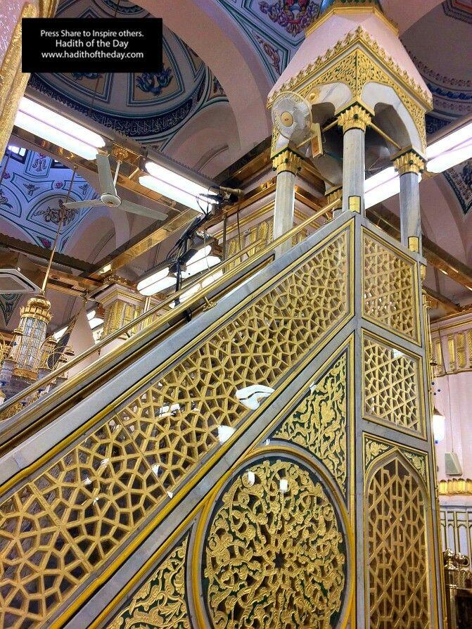 Mimber of the prophet Muhammad ( sal ) # masjid al nabavi #Medina