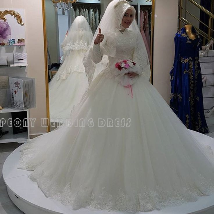 Find a Tulle Lace Long Sleeve Muslim Wedding Dress With Veil 2016 Lace Appliques Ball Gown Muslim Bridal Wedding Dress Online Shop For U !