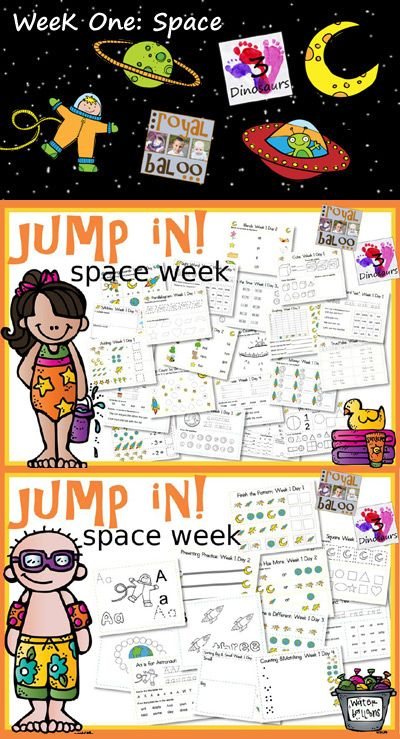 Space themed lessons with printables